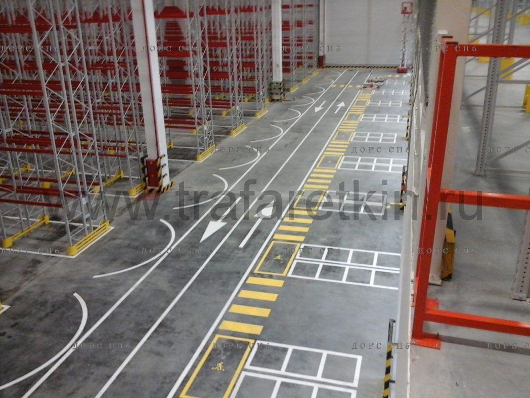 Маркировка склада