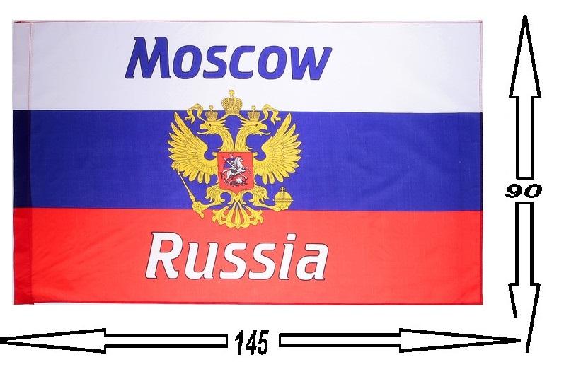 Флаг Россия Москва 90х145см.