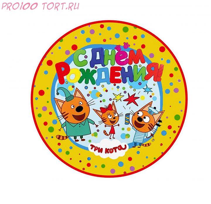 Вафельная картинка на торт Детский праздник №14 (d-14,5см)
