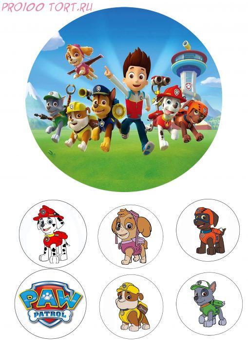 Вафельная картинка на торт, капкейки, пряники Детский праздник №16 (формат А4)