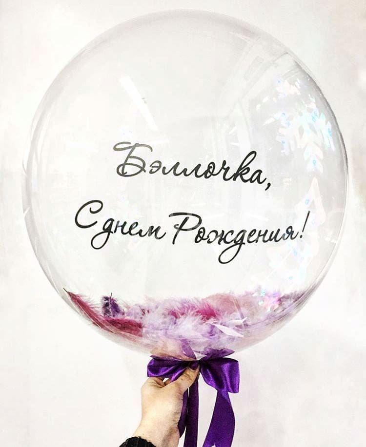 BUBBLE Premium 60 см с перьями/конфетти