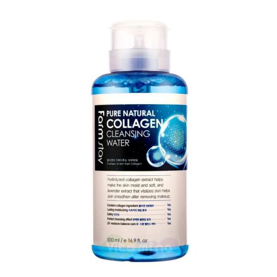 FarmStay Очищающая вода с коллагеном Pure Natural Cleansing Water Collagen, 500 мл