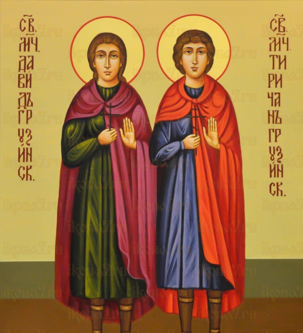 Икона Давид и Тиричан мученики грузинские