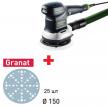 КОМПЛЕКТ: Эксцентриковая шлифовальная машинка FESTOOL ETS 150/3 EQ-Plus в систейнере SYS 3 T-LOC 575022  ПЛЮС Шлифовальные круги Festool Granat D150/48 P 80 100 150 180 220  575022-Granat-150/25-5-AM