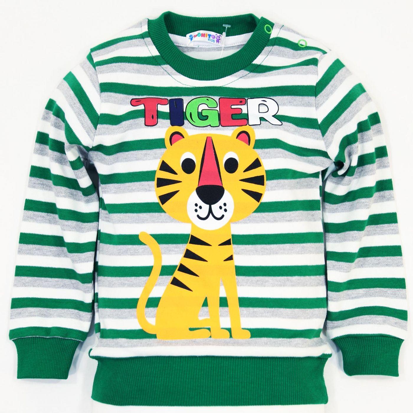 "Джемпер в полоску Bonito kids ""Tiger"""