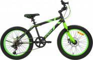 "Велосипед для мальчиков Stern Force 20"""