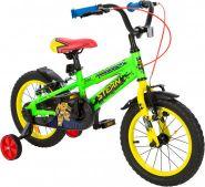 """Велосипед для мальчиков Stern Robot 14"""""""