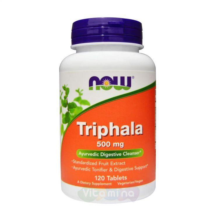 Трифала (экстракт) 500 мг