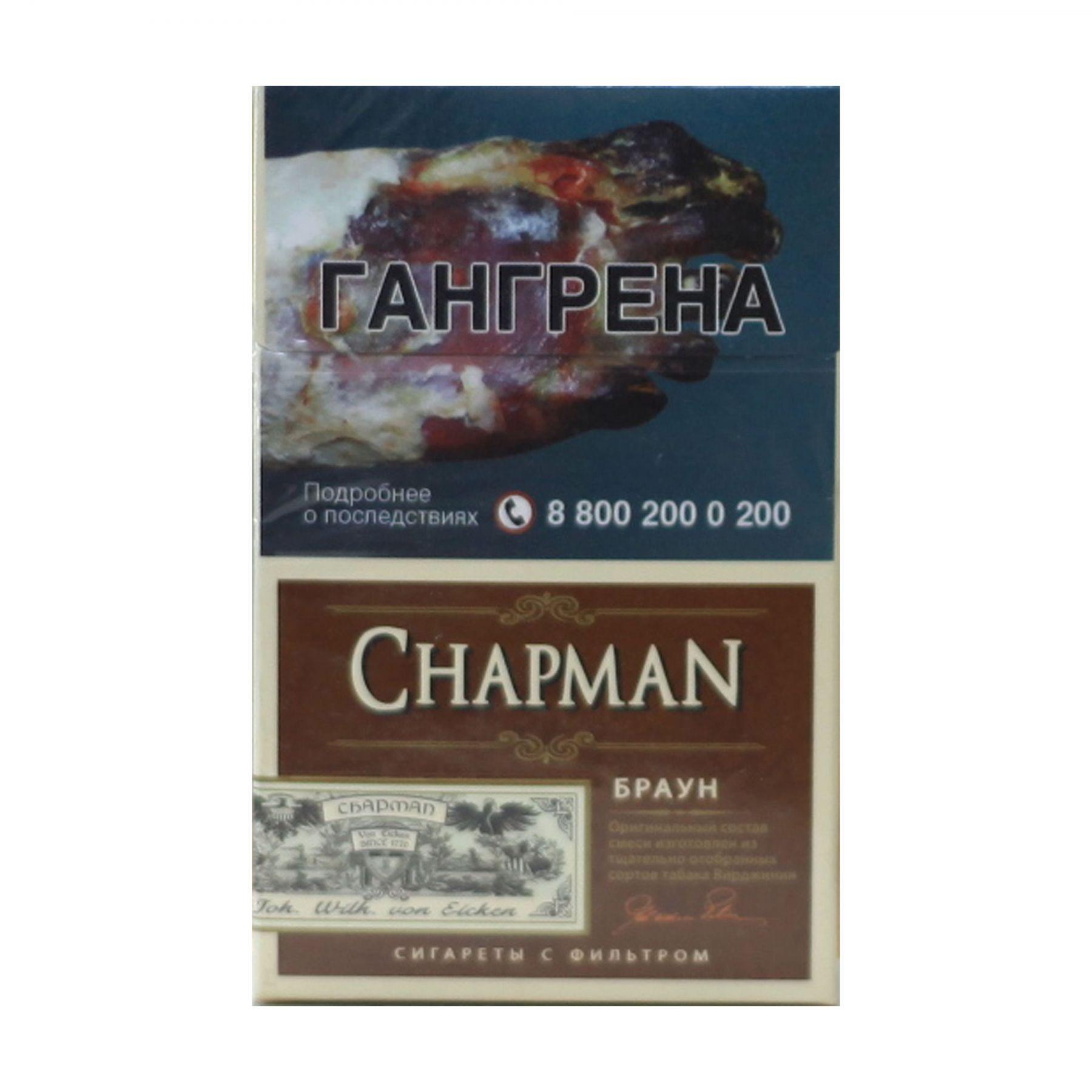 Сигареты chapman спб купить одноразовые электронные сигареты hqd как купить