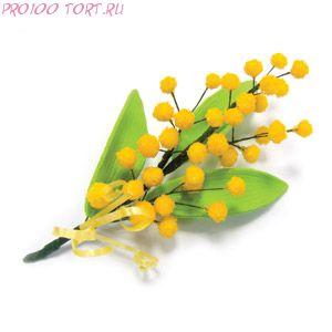 Сахарные цветы букет МИМОЗЫ 1 шт./упак.