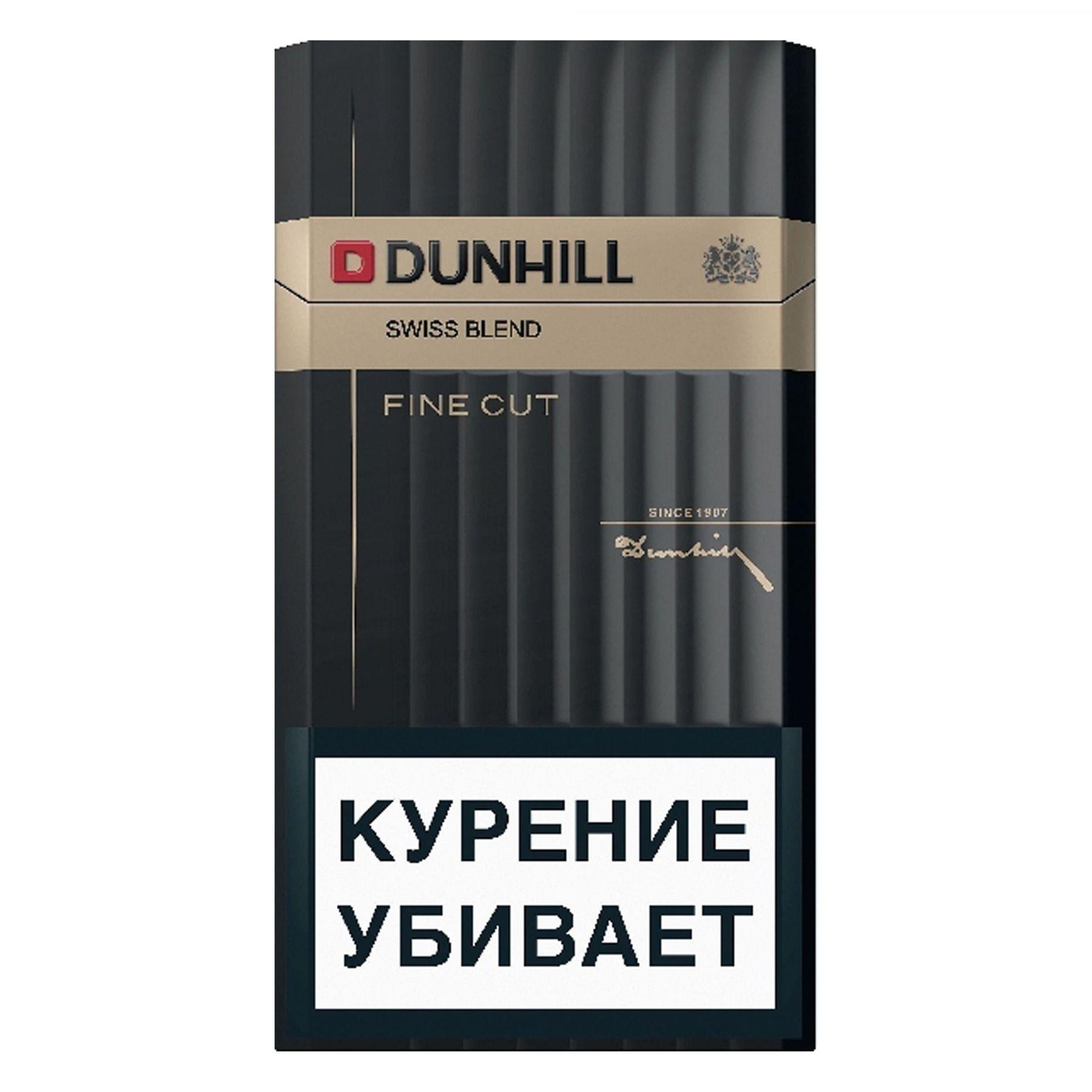 Данхилл черный сигареты купить табак для кальяна купить оптом ростов на дону