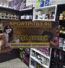 Подарочный сертификат (500 руб; 1000 руб; 3000 руб)