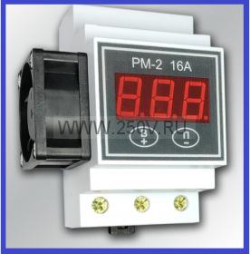 Регулятор мощности РМ-2 16 3квт  для самогонного аппарата