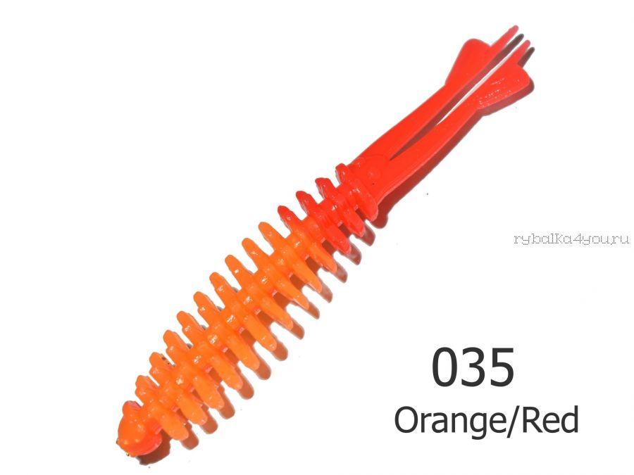 Силиконовая приманка Red Machine Ромашка 70 мм / упаковка 7 шт / аттракант: сыр / цвет: 035