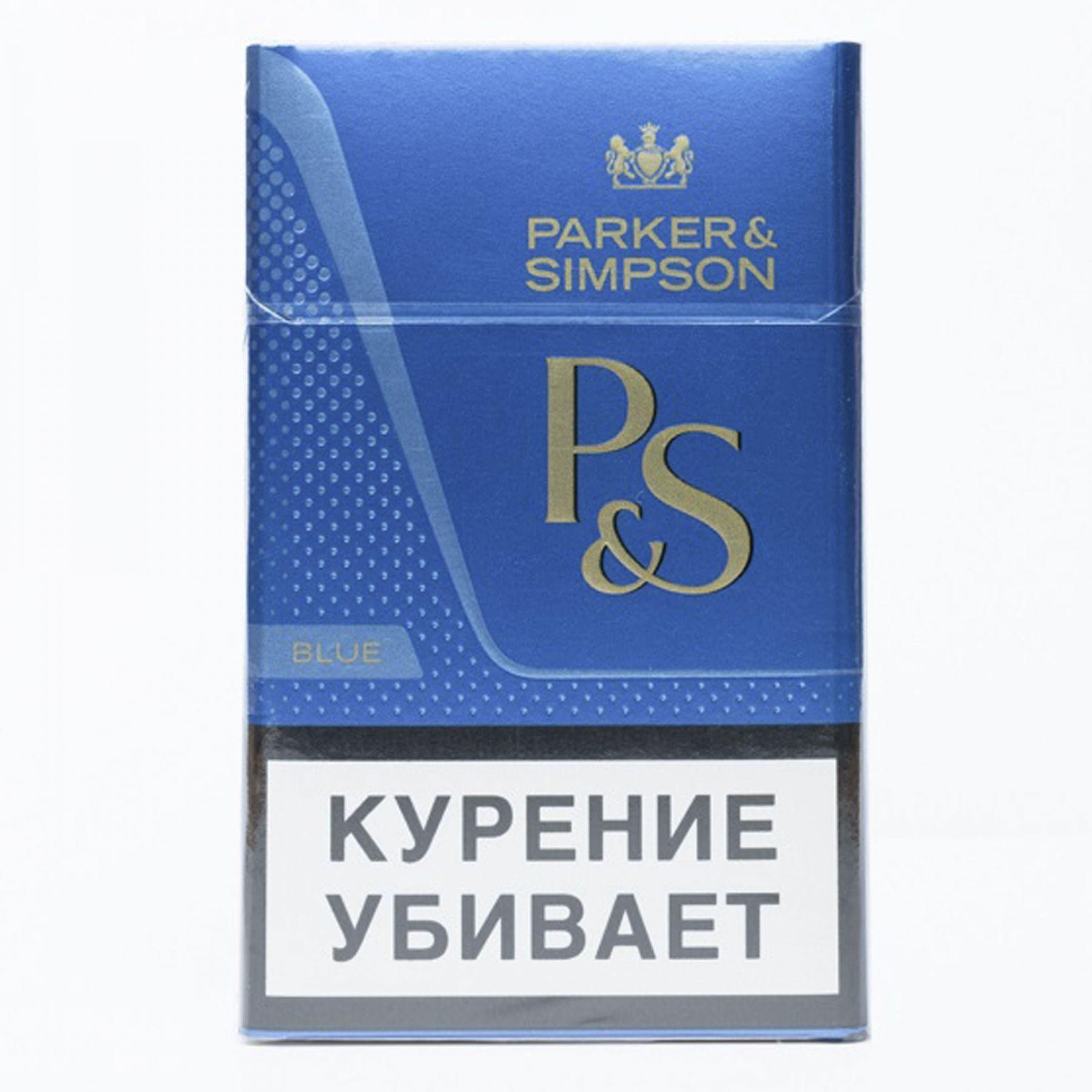 купить сигареты паркер и симпсон в спб