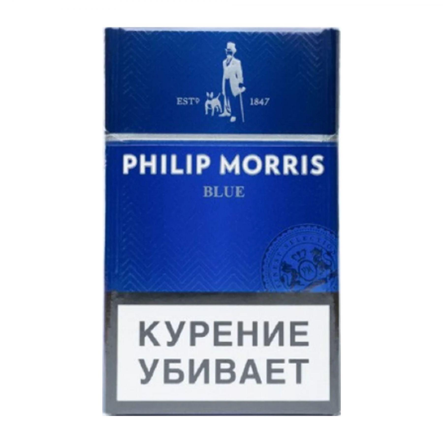 Купить сигареты филип моррис в санкт петербурге как вернуть к жизни одноразовую электронную сигарету