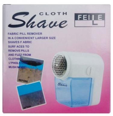 Машинка для удаления катышков Shave