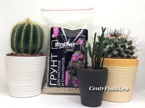 """Грунт для кактусов и суккулентов """"UltraEffect +mineral"""" 1,2л"""