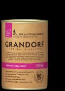 Grandorf  Влажный корм для собак  Буйвол и Индейка в желе для взрослых собак, 400 гр.