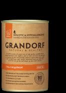 Grandorf Влажный корм для собак  Гусь и индейка, 400 гр.