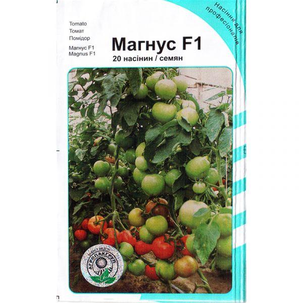 """""""Магнус"""" F1 (20 семян) от De Ruiter Seeds, Голландия"""