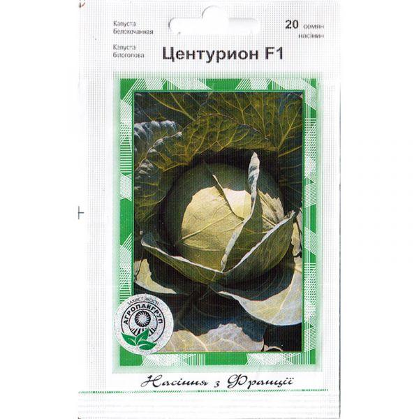 """""""Центурион"""" F1 (20 семян) от Clause, Франция"""