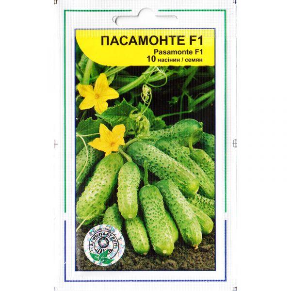 """""""Пасамонте"""" F1 (10 семян) от Syngenta, Голландия"""