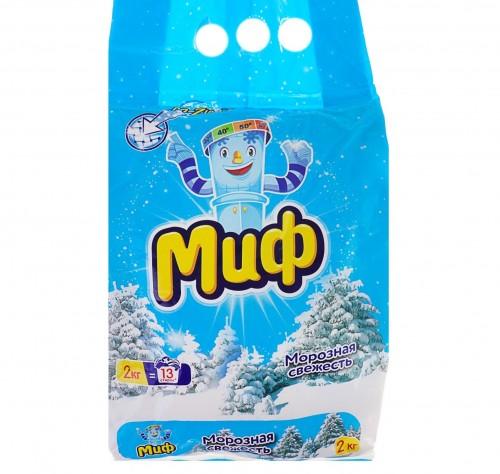 """МИФ """"Морозная свежесть"""" 2 кг."""