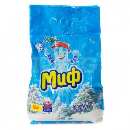 """МИФ """"Морозная свежесть"""" ручной 1,8 кг."""