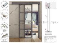 конструкция раздвижной двери установка