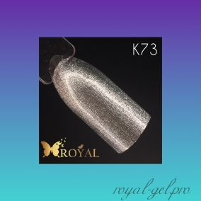 K73 Royal CLASSIC гель краска 5 мл.