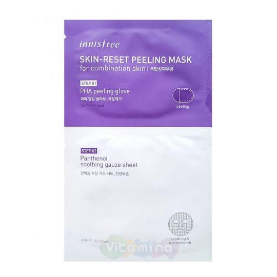 Innisfree Пилинг-маска для комбинированной кожи Skin-Reset Peeling Mask For Combination Skin, 6+25 мл