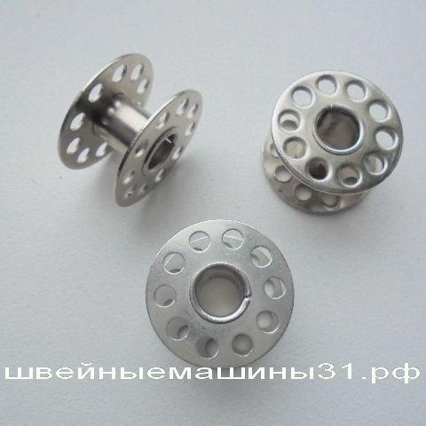 Шпульки металлические для бытовых машин цена 15 руб.  (остатки - 3 шт.)