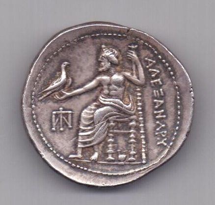 тетрадрахма 336-323 гг. до н. э. Александр Македонский