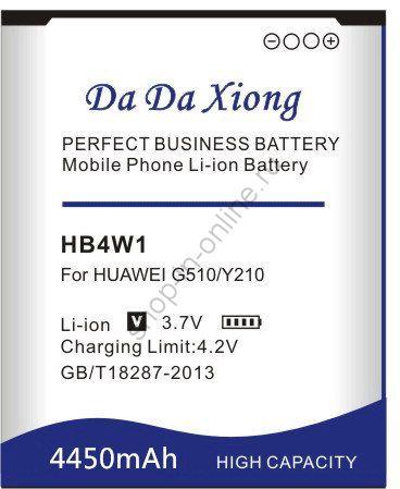 Аккумулятор HB4W1 4450 мАч Япония