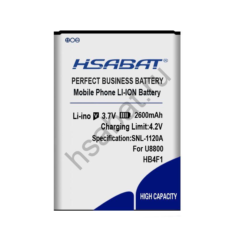 Аккумулятор HB4F1 2600 мАч