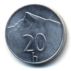 Словакия 20 геллеров 1993