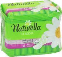 """Naturella Classic """"Camomile"""" Maxi 8"""