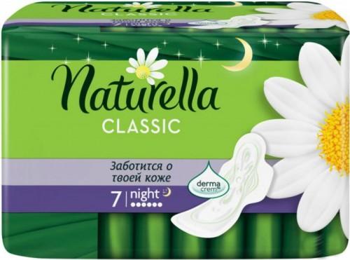 "Naturella Classic ""Camomile"" Night 7"