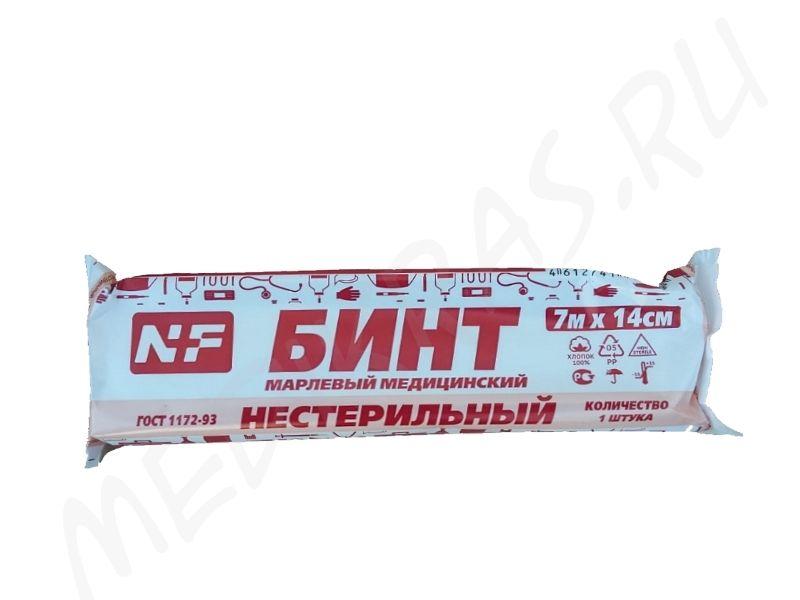 Бинт медицинский марлевый 7мх14см нестерильный в индивидуальной упаковке 32г/м2 NF