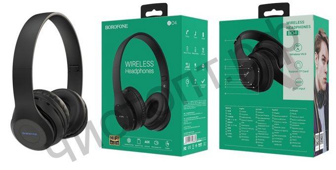Bluetooth гарнитура стерео Borofone BO4  5.0 черный полноразмер