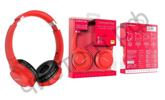 Bluetooth гарнитура стерео Borofone BO6  5.0 красный полноразмер