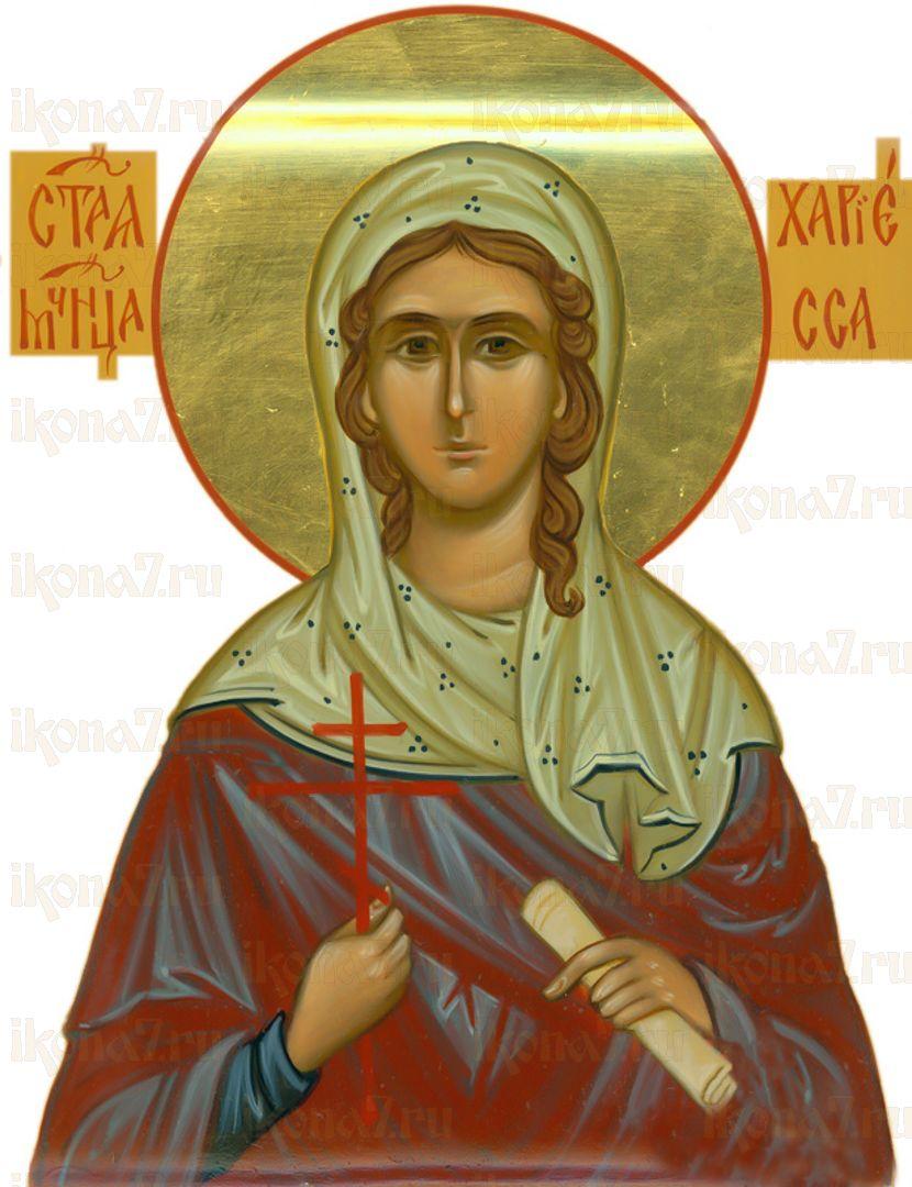 Икона Хариесса Коринфская мученица