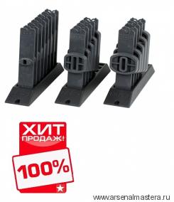Набор шаблонов Leigh для FMT PRO и Super FMT, метрический (6,10,12 мм)  М00005149 ХИТ!