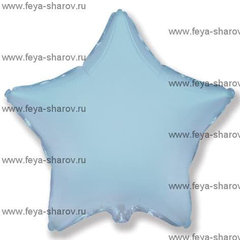 Шар Звезда Голубой 46 см