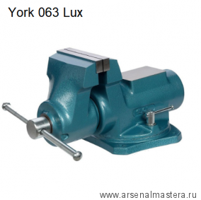 Тиски слесарные York 063 Lux 01.01.01.01.1.0 М00016871
