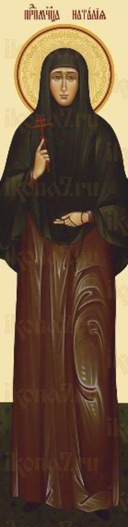 Икона Наталья Бакланова преподобномученица