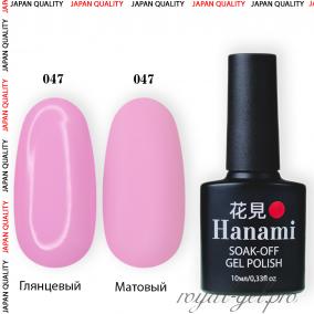 Гель лак HANAMI M047