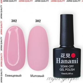 Гель лак HANAMI M302