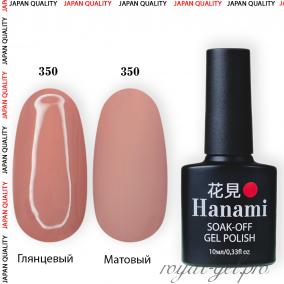 Гель лак HANAMI M350